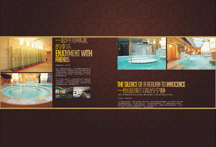 山西运城新元素品牌视觉设计公司:八号公馆休闲会所dm广告设计展示