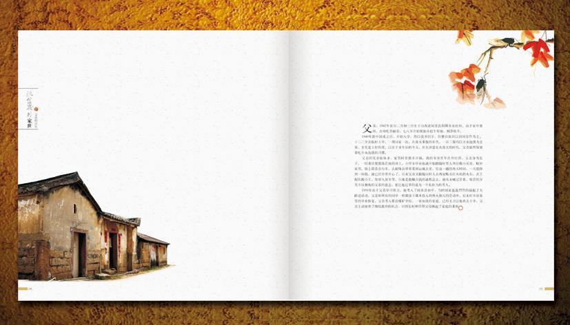 山西运城新元素品牌视觉设计公司:《流金岁月》纪念册内页设计展示